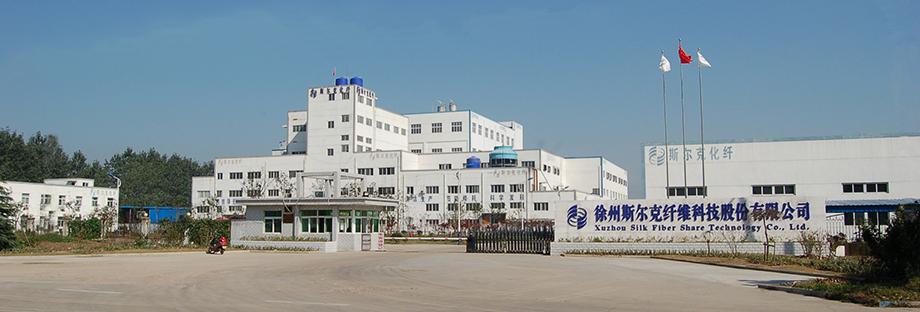 徐州斯manbetx官网登录手机纤维科技股份有限公司.jpg